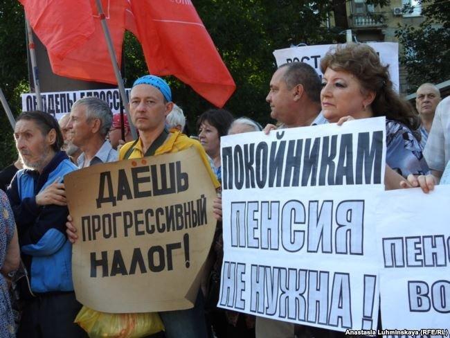 В России одобрили повышение пенсионного возраста