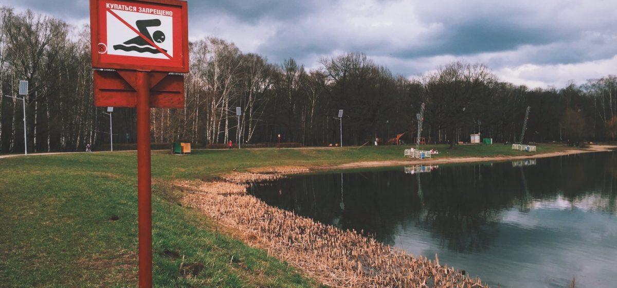 ОСВОД проверяет запрещенные для купания места в Барановичском районе. Нарушителям грозит штраф