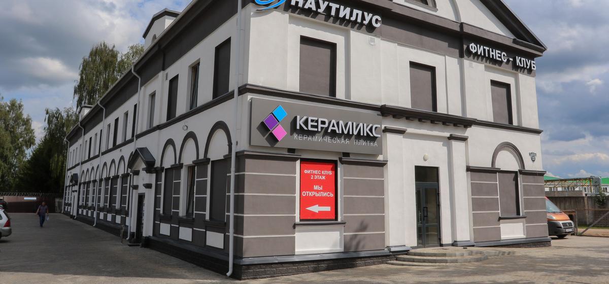 В Барановичах 1 сентября состоится открытие нового салона керамической плитки и сантехники «Керамикс»*