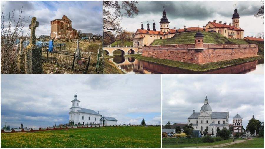 Пять интересных мест в Несвижском районе, которые стоит посетить