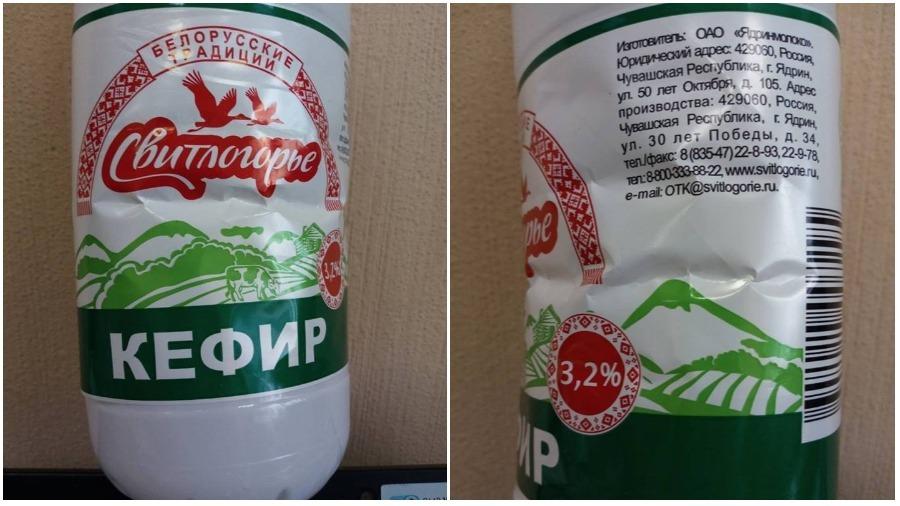 В Чувашии подделывают белорусские продукты (фото)