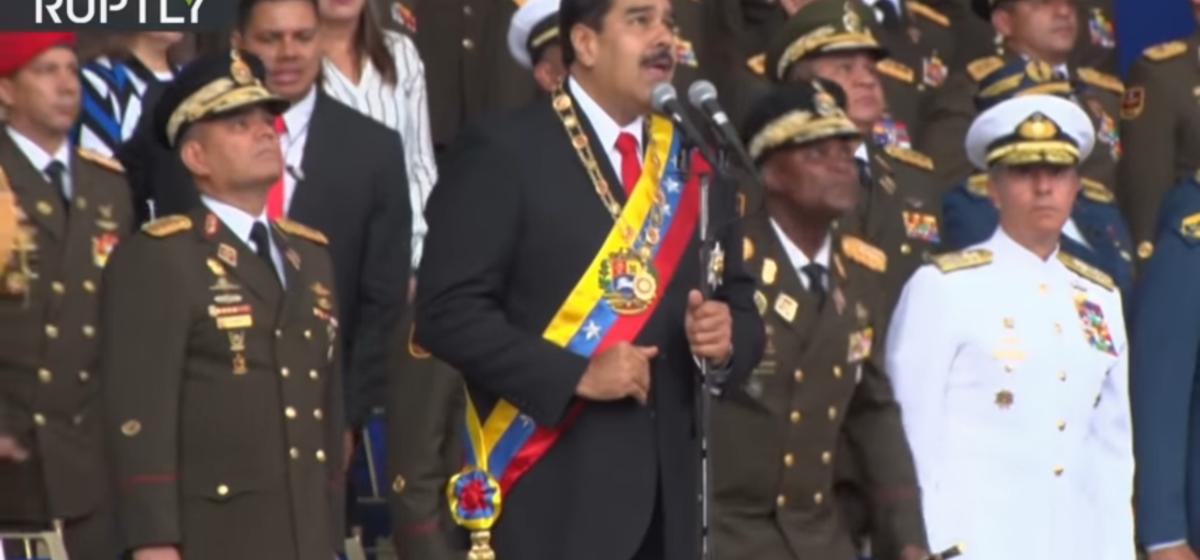 Видеофакт. Покушение на президента Венесуэлы с помощью дронов