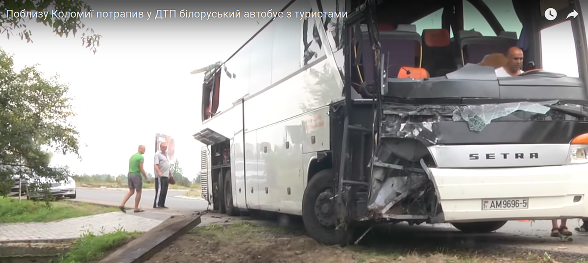 В Украине автобус с белорусскими туристами попал в ДТП