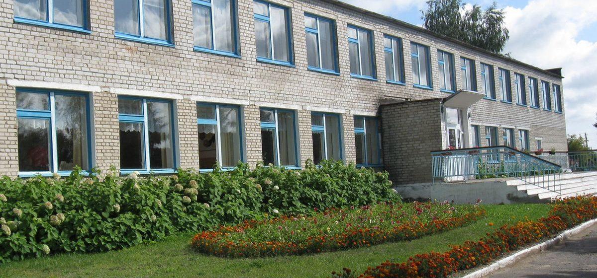 Школу в Барановичском районе модернизируют на деньги Банка реконструкции и развития