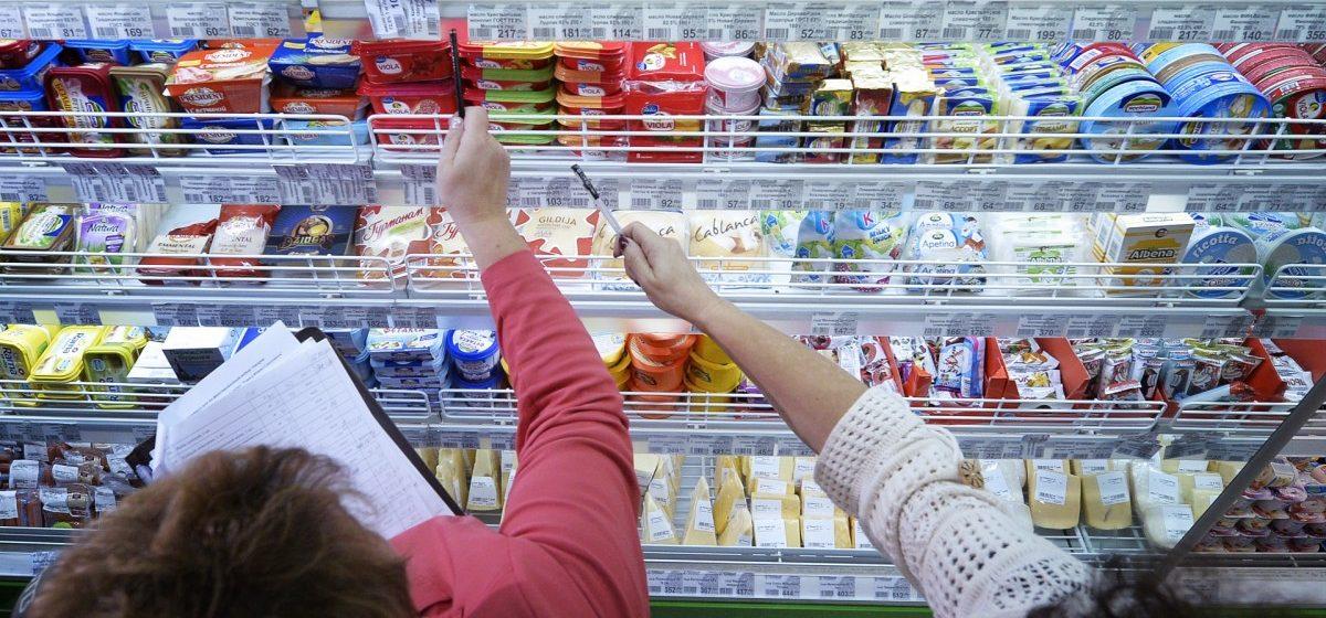 Санстанция проверила барановичские магазины на наличие просрочки