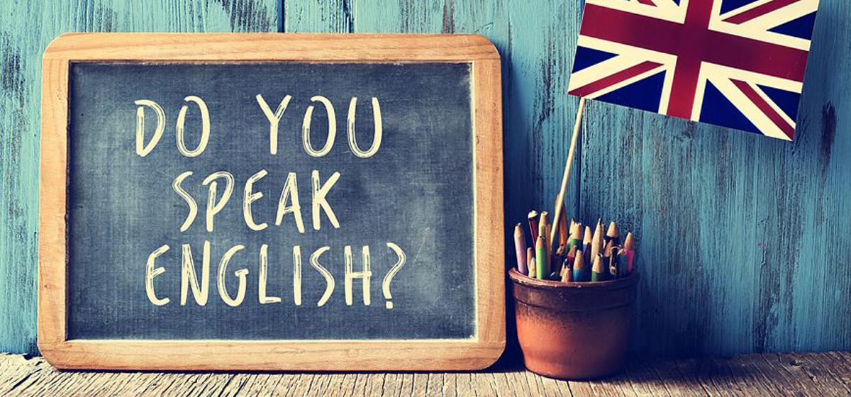 Английский язык с профессиональным репетитором*