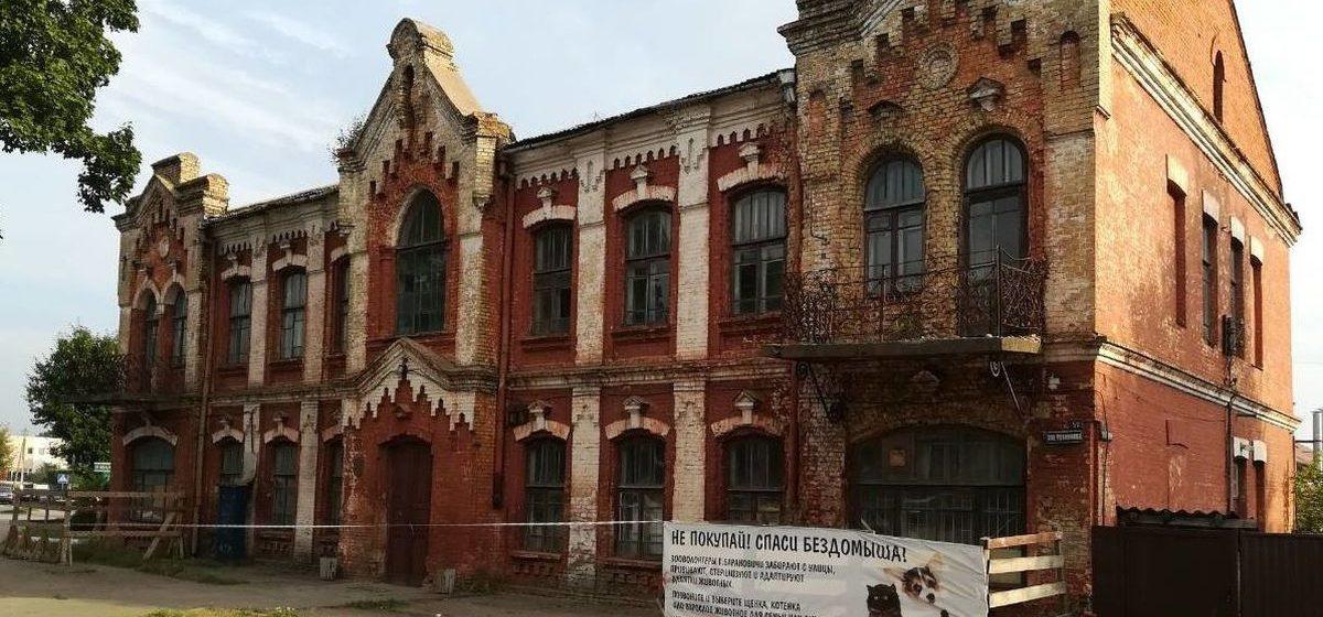 Здание бывшего Дома пионеров в Барановичах выставили на продажу по цене коттеджа