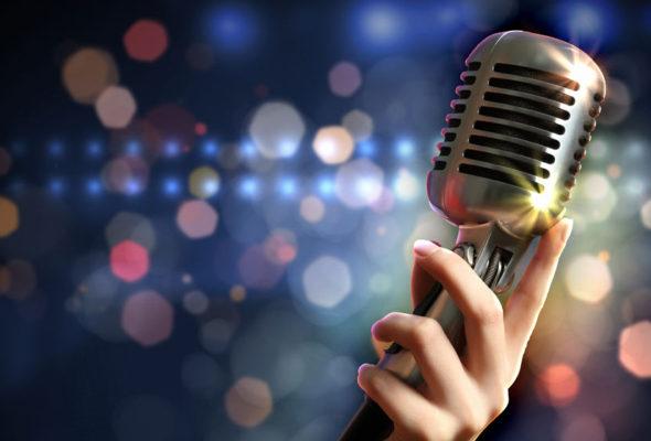 Музыка, создаваемая для вас