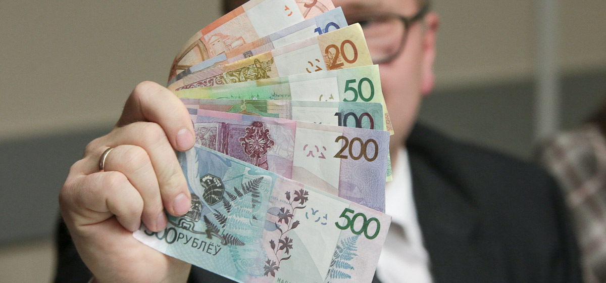 В правительстве назвали среднюю зарплату в Беларуси в 2019 году