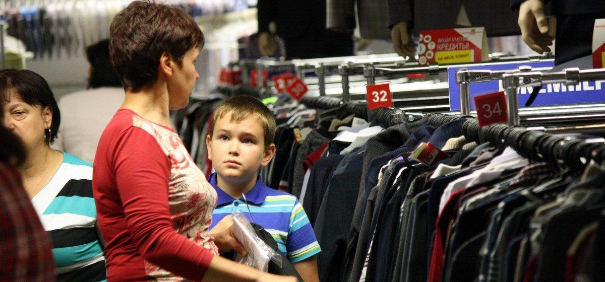 Какую форму сшили белорусские фабрики школьникам к 1 сентября