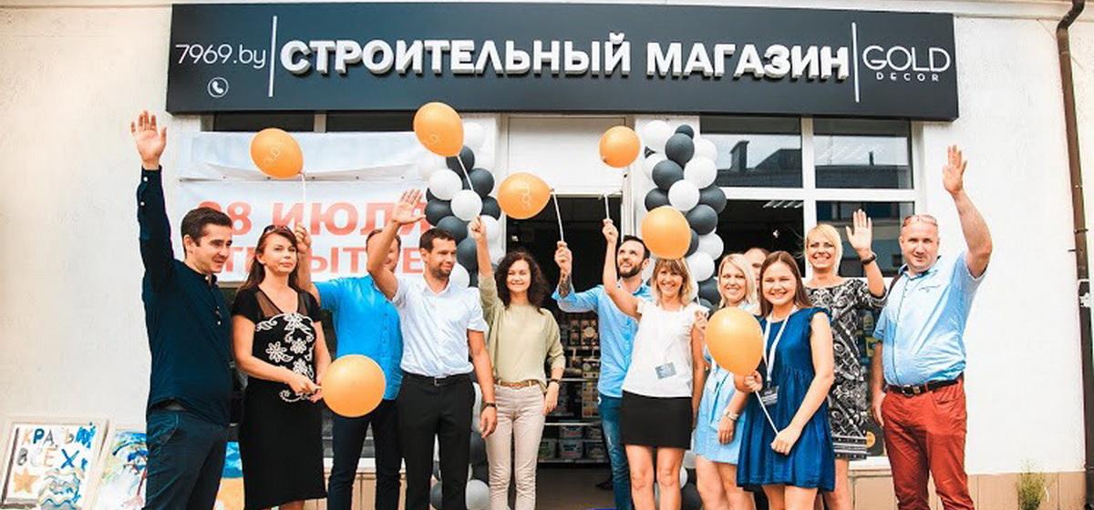 «Жителям Барановичей мы обещаем действительно выгодные предложения». В городе открылся новый строительный магазин*