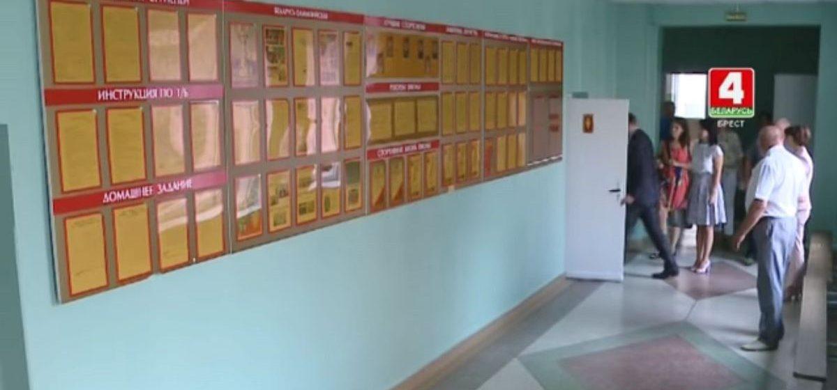 В Барановичах на подготовку учреждений образования к 2018-2019 учебному году выделено более 2 млн рублей