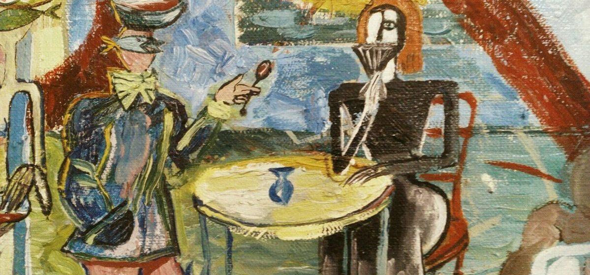 В Барановичах состоится презентация-выставка художницы Кристины Лапицкой