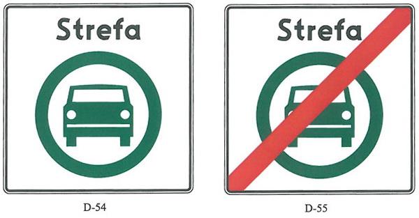 В Польше начали действовать дорожные знаки, несоблюдение которых грозит штрафом в 115 евро