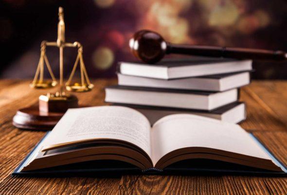 Судебное право и судебная система в штате Северная Каролина