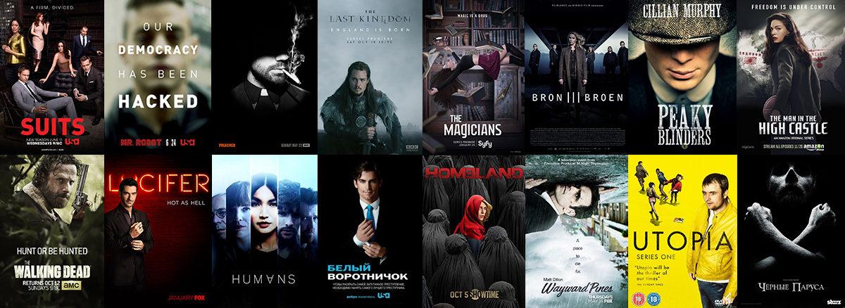Топ-8 сериалов, которые стоит посмотреть в августе