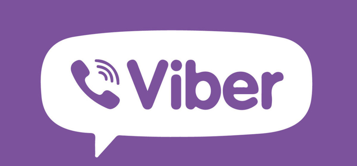 В Viber появилась новая функция: теперь мессенджер может и переводить