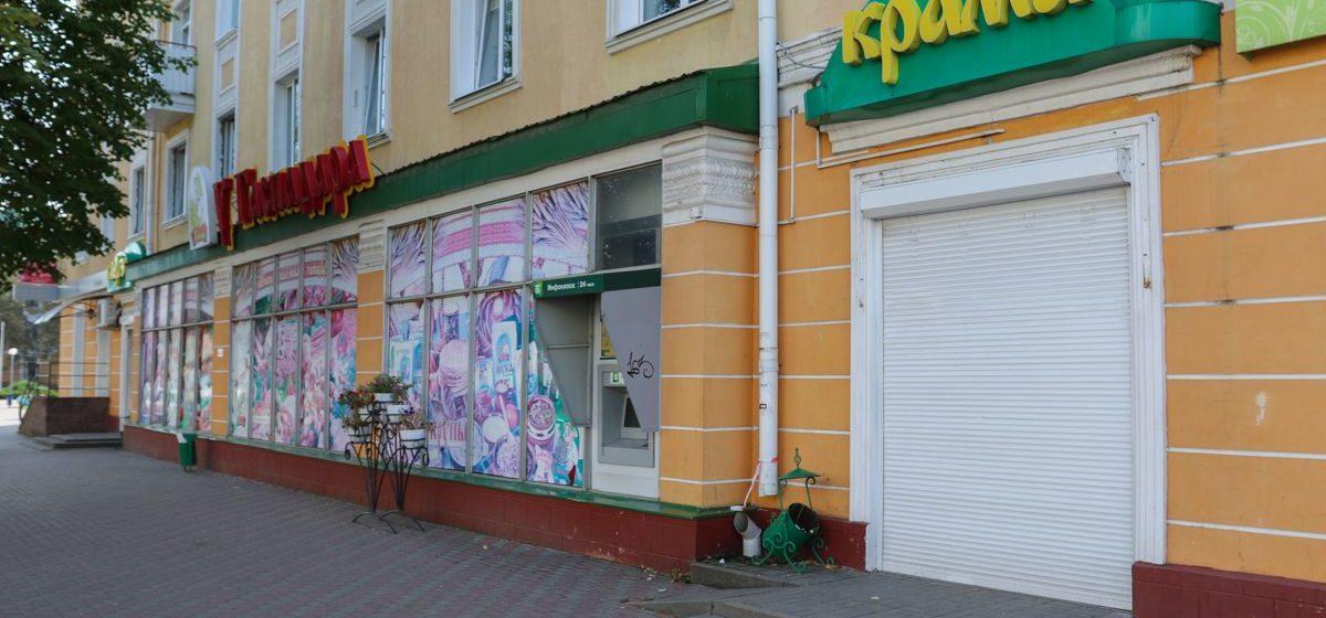 В центре Барановичей закрылся магазин «Гаспадар». Город ищет нового арендатора