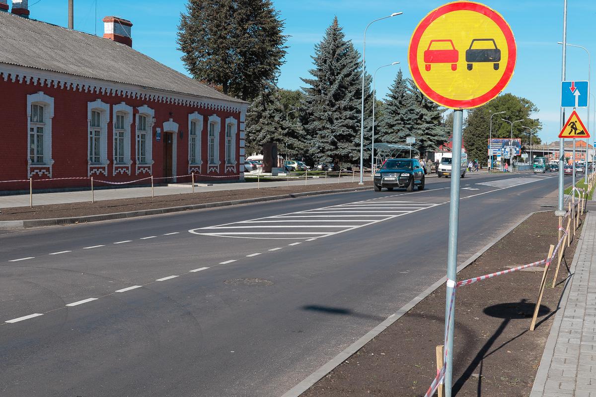 Барановичи Фроленкова музей жд остановка рынок