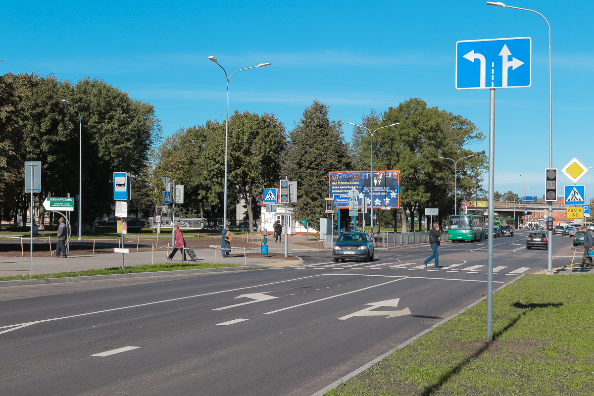 Барановичи Фроленкова музей жд остановка рынок дорога улица пешеход