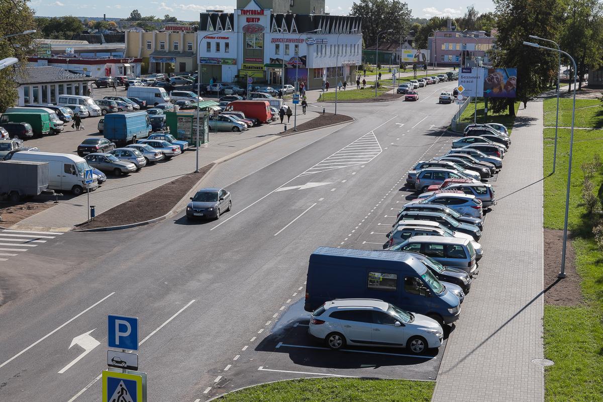 Барановичи Фроленкова музей жд остановка рынок дорога улица пешеход автовокзал вокзал разметка мост