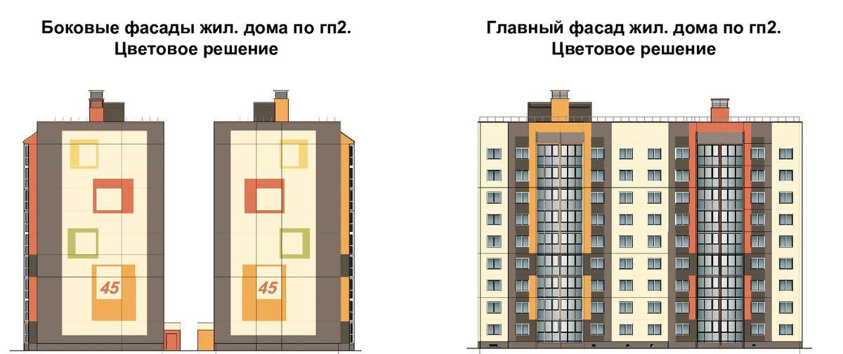 Эскиз девятиэтажного дома на улице Пионерская, 15. Скриншот с сайта baranovichy.by.