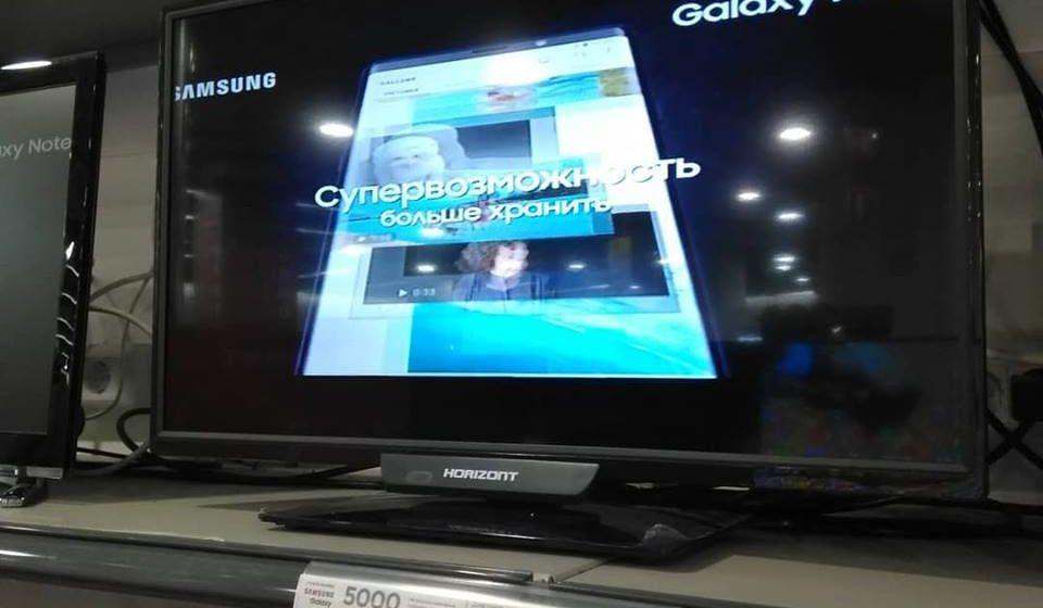 В Сочи белорусский телевизор «Горизонт» стоит дешевле, чем в самой Беларуси