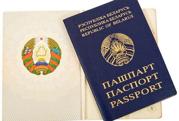 В Барановичах паспортисты из ЖЭСов переедут в ЕРСЦ
