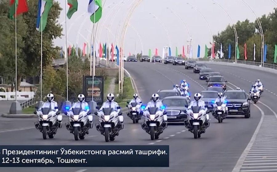 Фотофакт. Как в Ташкенте выглядел кортеж Лукашенко