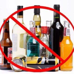 В субботу, 22 сентября, в Барановичах ограничат продажу алкоголя