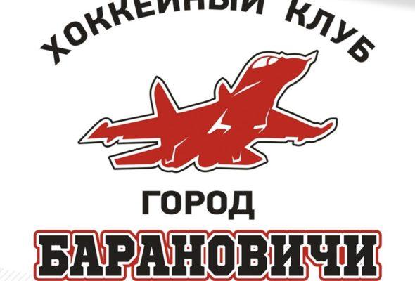 ХК «Барановичи» представил логотип клуба