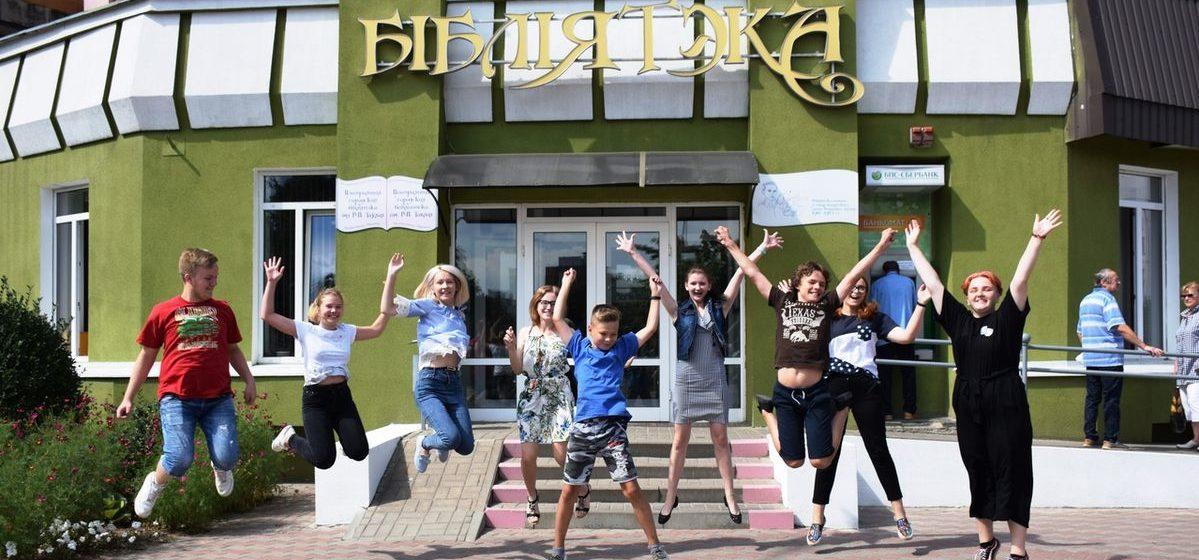 Какие мероприятия пройдут в Барановичах ко Дню библиотек