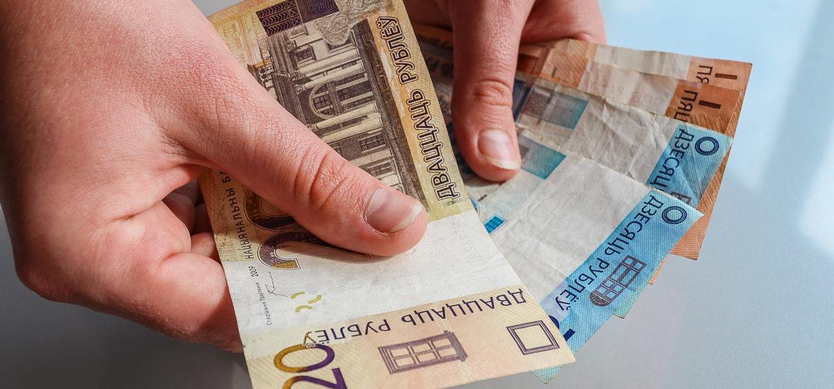 В Беларуси впервые за последние три месяца выросла средняя зарплата