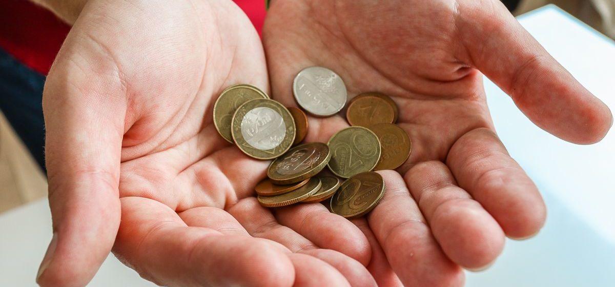 За месяц зарплата в Барановичах «откатила» на два года назад