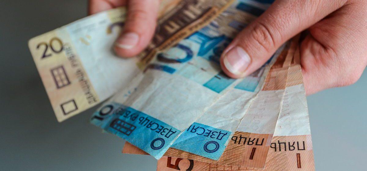 Выполнили ли Барановичи план по декабрьской зарплате в 1010 рублей