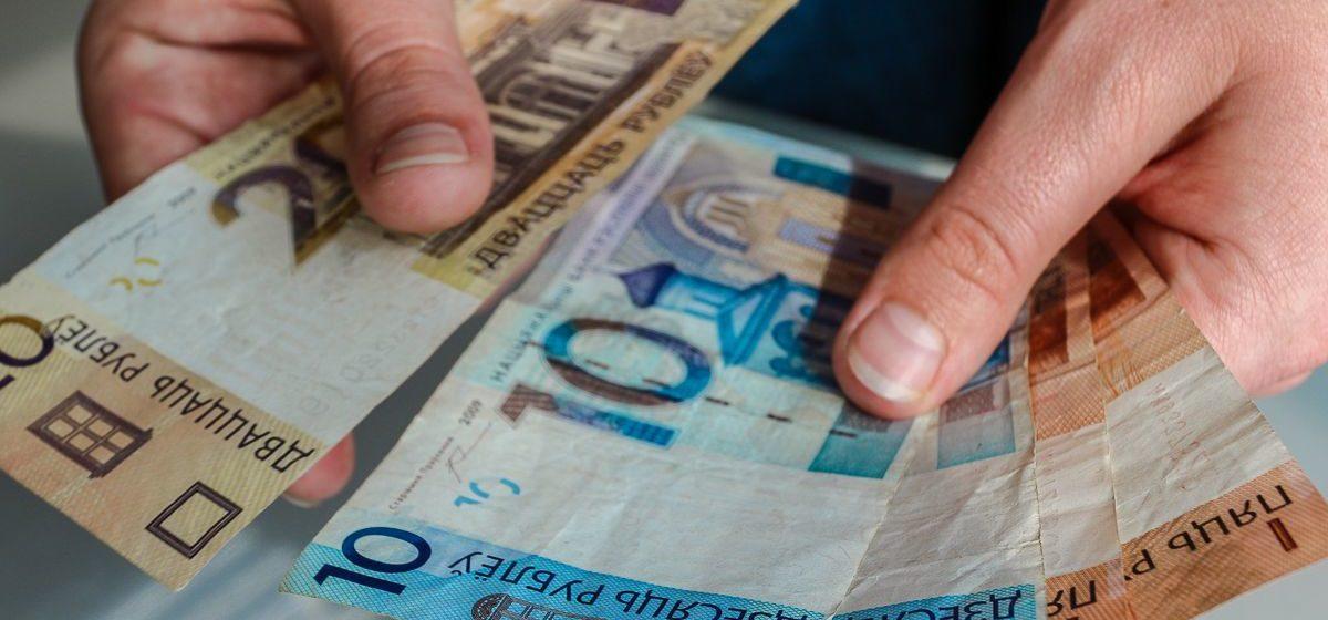 В Беларуси выросла задолженность по зарплате. Где больше всего предприятий-должников