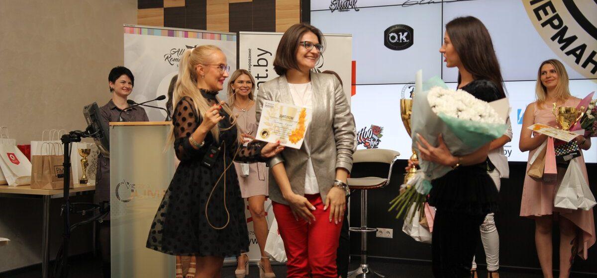Жительница Барановичей стала лучшей в чемпионате Беларуси по перманентному макияжу