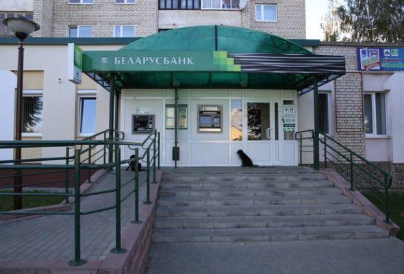 Беларусбанк будет брать один рубль за некоторые платежи в ЕРИП