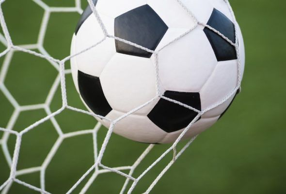 Футбольный мяч, который принесет победы