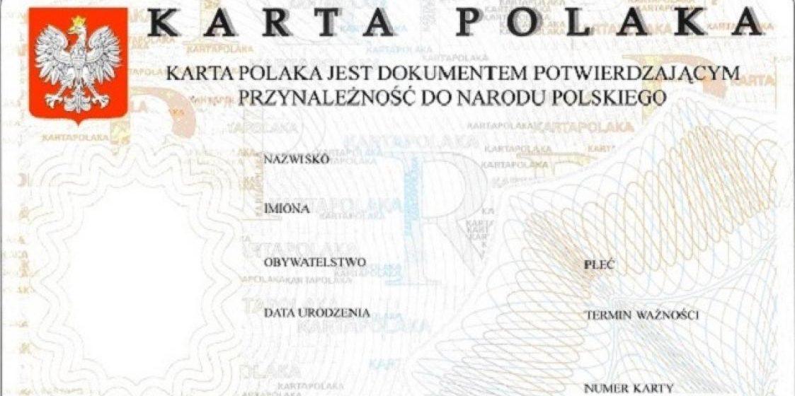 Стало известно, сколько белорусов имеют вид на жительство в Польше