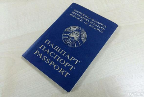 Глава представительства ЕС в Беларуси: «Соглашения об упрощении визового режима почти готовы»