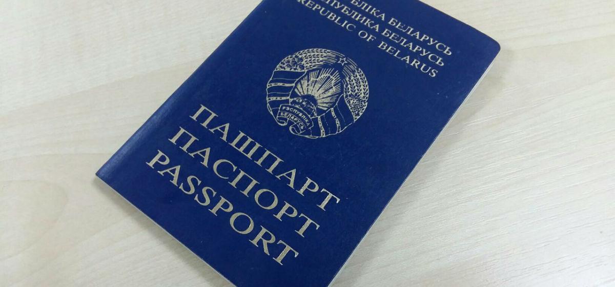 Милиция просит горожан максимально ограничить посещение паспортного стола. Список телефонов для онлайн консультаций