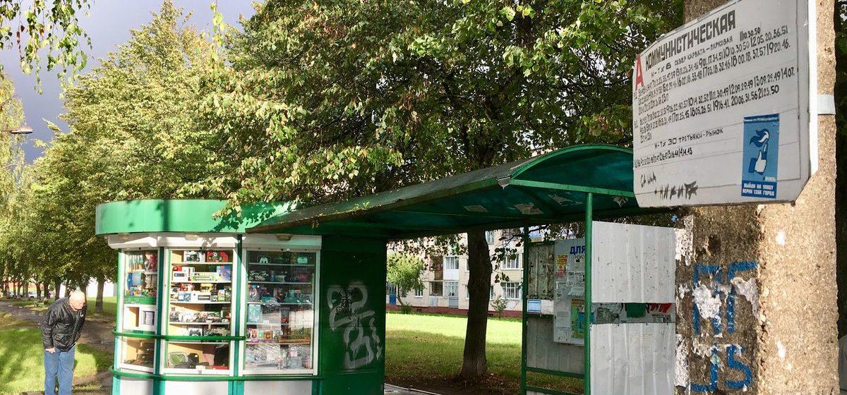В Барановичах на автобусной остановке около месяца «красуется» непристойный рисунок. Милиция в курсе
