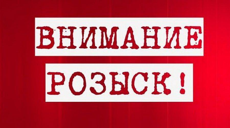 В Пинском районе пятый день ищут 14-летнюю школьницу