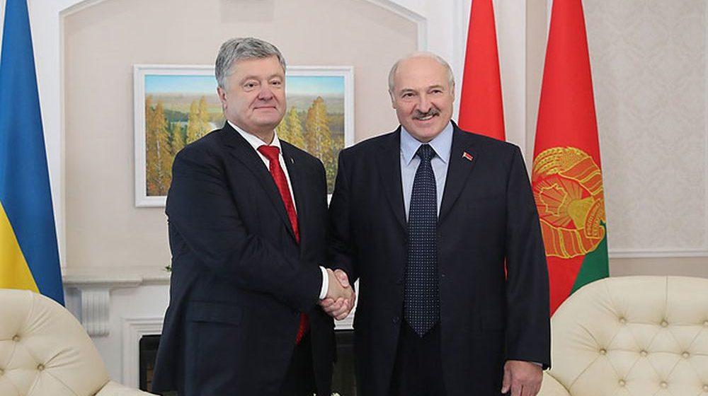 Президент Украины: «Между Украиной и Беларусью есть доверие, между Лукашенко и Порошенко есть доверие»