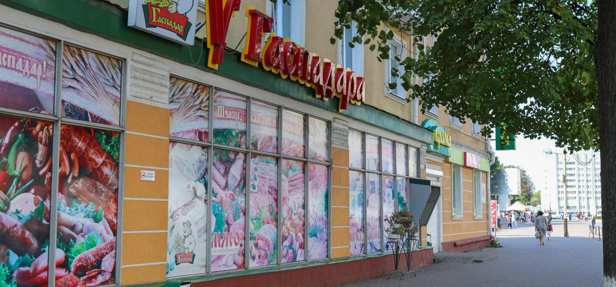 Стало известно, что будет в здании бывшего магазина «Гаспадар» на улице Ленина