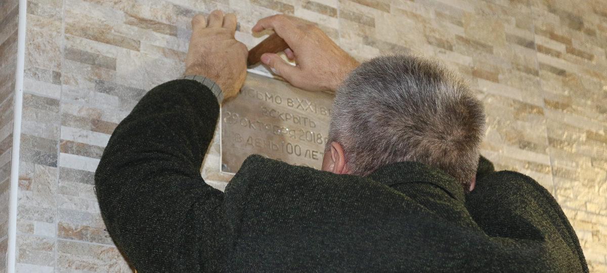 В Барановичах вскрыли капсулу времени, которую заложили 40 лет назад