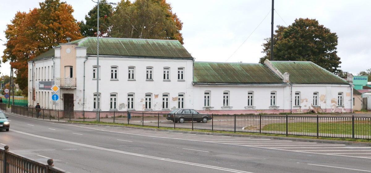 Министерство культуры запретило сносить здание бывшего наркологического диспансера в Барановичах