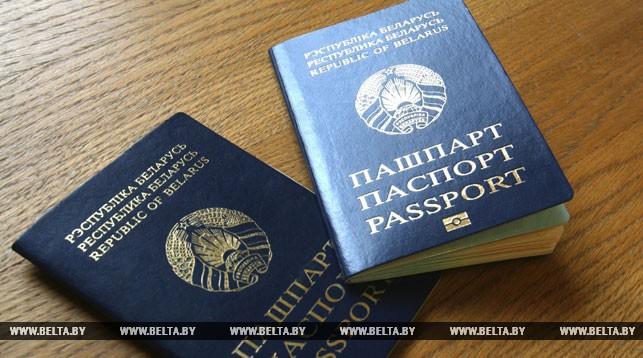 Ввод в Беларуси биометрических документов перенесли. Причина в сложности интеграции информационных систем