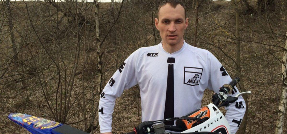 Барановичский мотогонщик стал победителем открытых республиканских соревнований
